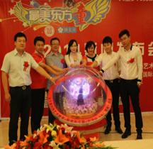 东方童民族艺术教育招商创业加盟