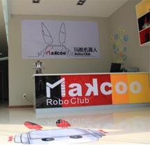 玛酷机器人教育招商创业加盟