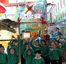 乐仕堡儿童拓展乐园热点投资项目