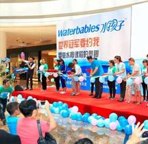 水孩子婴儿游泳加盟早教加盟