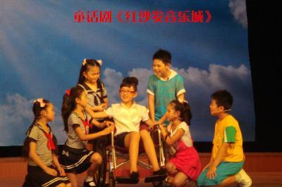 六一儿童艺术团教育培训加盟