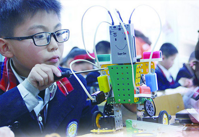 百星机器人教育项目加盟招商中
