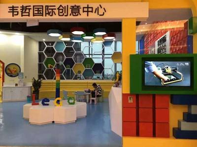 韦哲早教乐高课程机器人教育加盟