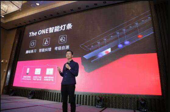 聚焦音乐教育 The ONE发布新品熊猫AI陪练