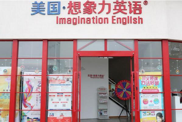 英语培训加盟需要我们注意哪些事项