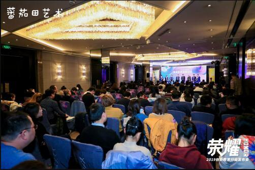 蕃茄田艺术开启中国儿童艺术创新教育领域的全新尝试