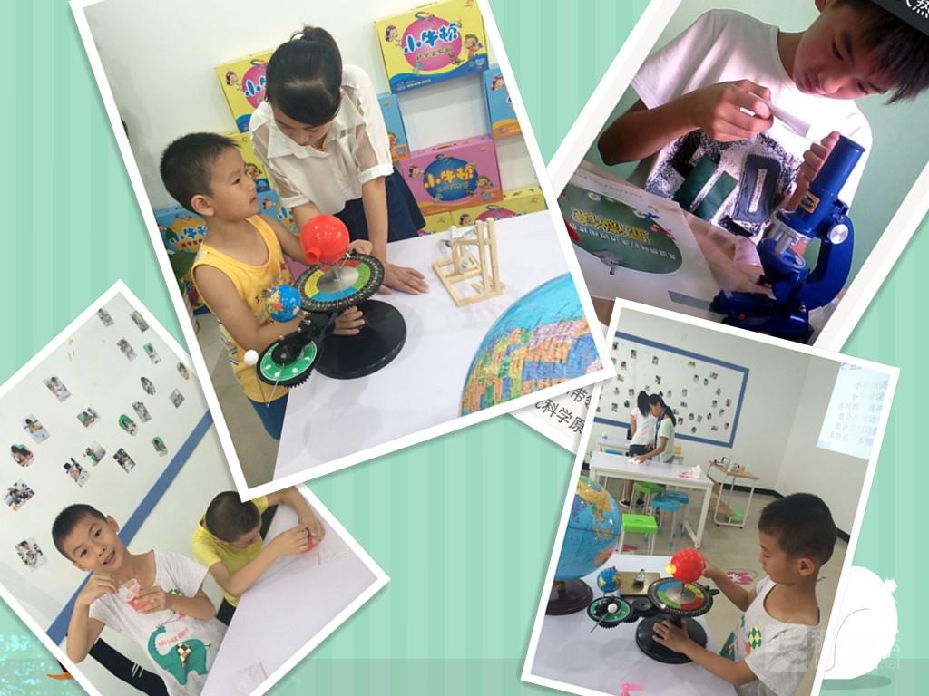 加盟中国科学院的幼儿园很贵吗?