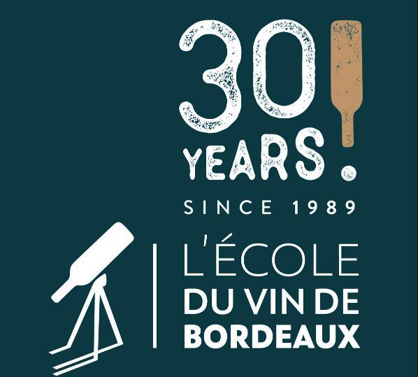 波尔多葡萄酒学校30周年