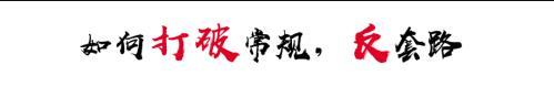 黑龙江大威公务员