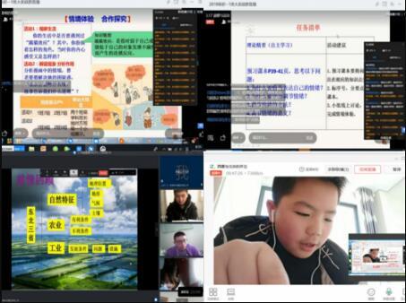 南京宇通实验学校1