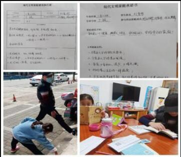 南京宇通实验学校 4