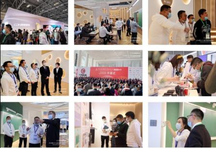 第78届中国教育装备展示会3