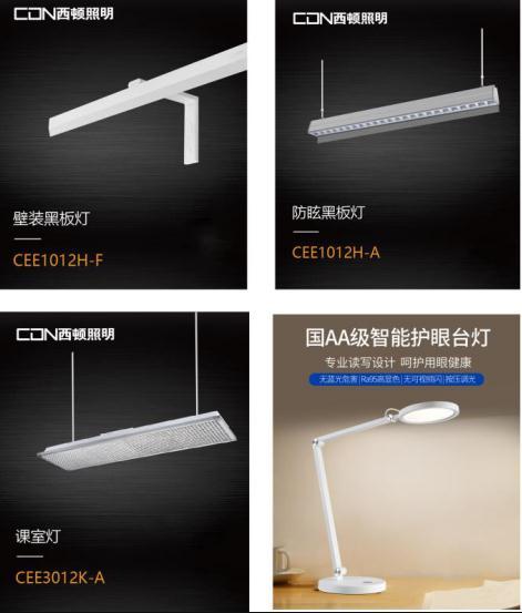 第78届中国教育装备展示会4