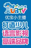 UBTV小主播素质教育