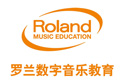 罗兰数字音乐加盟