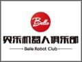 贝乐机器人加盟