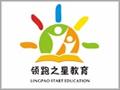 领跑线潜能教育加盟