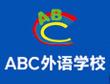/abcwaiyu/index.html
