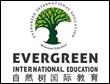 自然树国际幼儿园