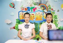 UBTV小主播素质教育培训加盟