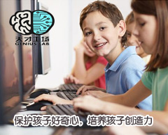 天才工场教育培训加盟