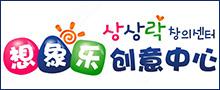 韩国想象乐美术加盟
