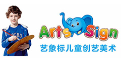 艺象标儿童创艺美术加盟