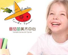番茄苗美术教育加盟