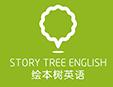 绘本树英语