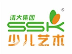 清大SSK艺术