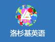 /luoshanji/index.html