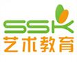 SSK艺术教育加盟