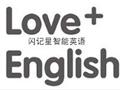 闪记星智能英语