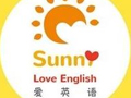 sunny少儿英语