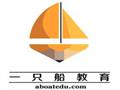 北京一只船教育