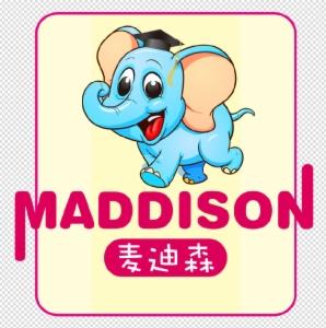 麦迪森幼儿园