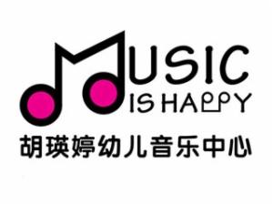 胡瑛婷幼儿音乐中心