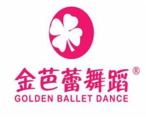 金芭蕾舞蹈培训