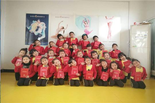 金芭蕾舞蹈培训加盟学员