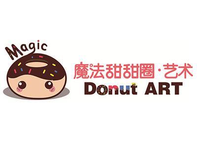 魔法甜甜圈艺术教育